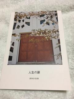 image-20161107084517.png
