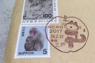 image-20170301081014.png