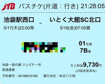 AEC3269B-EC10-42B4-898A-A6289D25BDBC.jpeg