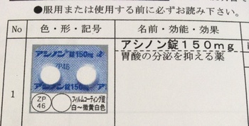 D79F9BC6-222F-47B6-B84B-E1B1BA1C9590.jpeg