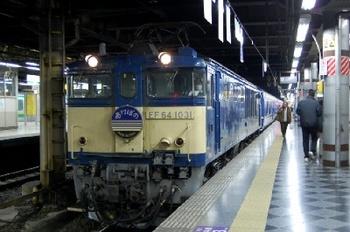 DSC_0626.JPG