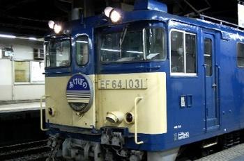 DSC_0627.JPG