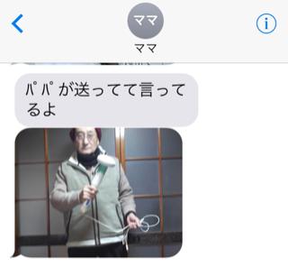 image-20161217132111.png