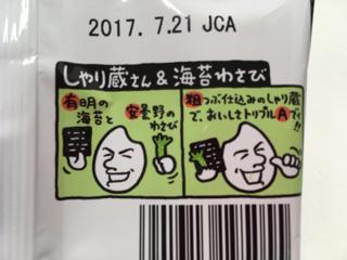 image-20170204112158.png