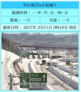image-20170211093258.png