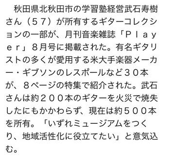 07387564-47F3-4CAA-A529-D854F4727D3B.jpeg