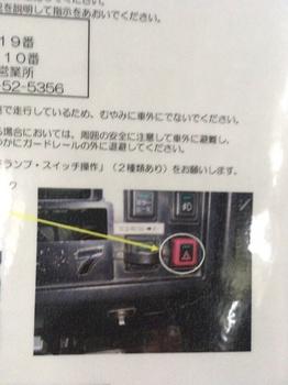 3A00DA74-82E1-4F0D-83D9-EE73560BBA02.jpeg