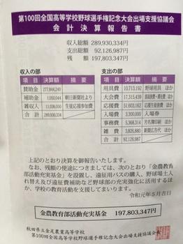 3EC6CE27-7639-4A83-A953-EC173ACF06B4.jpeg