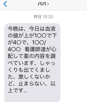 680A496A-84C6-45FE-9EDF-D001932B485D.jpeg