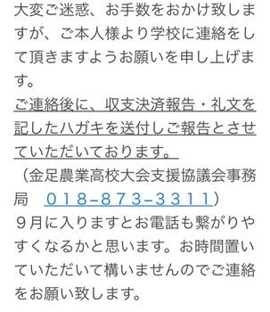 857FD083-CBEB-4F3A-897E-342B29D8F57C.jpeg