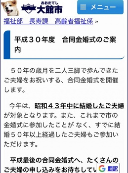 AB56BFB2-28EE-4D05-9F41-FD971D9516B3.jpeg