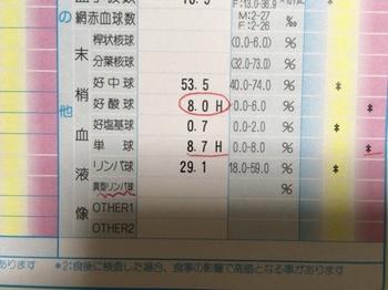 AC28BF1F-773B-4D93-828B-189D2412E91E.jpeg