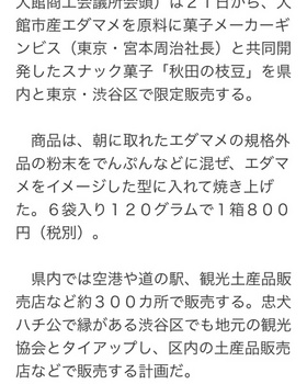 CCBCF61E-9CD7-4AE0-9987-ABEB1D89411A.jpeg