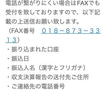 D62D461F-2E8B-43E7-AE51-C73344B6B19C.jpeg
