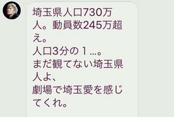 DF6ACC83-98B3-4A5F-A7D6-C61B759814B6.jpeg